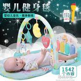 嬰兒腳踏鋼琴新生健身架器毯音樂玩具寶寶早教0-3-6-12個月男女孩 igo陽光好物