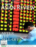 NIKKEI ASIAN REVIEW 1105-1111日/2018 第251期
