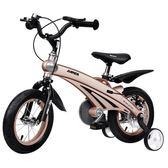 健兒兒童自行車3歲男女寶寶腳踏車2-4-6歲童車12/14/16寸小孩單車【無趣工社】