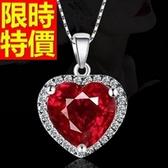 紅寶石項鍊鑲925純銀-生日情人節禮物天然吊墜飾品58a43【巴黎精品】