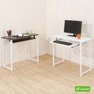 《DFhouse》新品上市 卡洛斯80公分附鍵盤多功能工作桌*兩色可選*-辦公桌 電腦桌   書桌   多功能