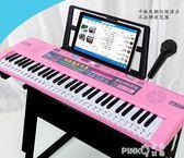 電子琴兒童初學女孩入門3-6-12歲帶麥克風多功能大號寶寶玩具鋼琴igo 【PINK Q】