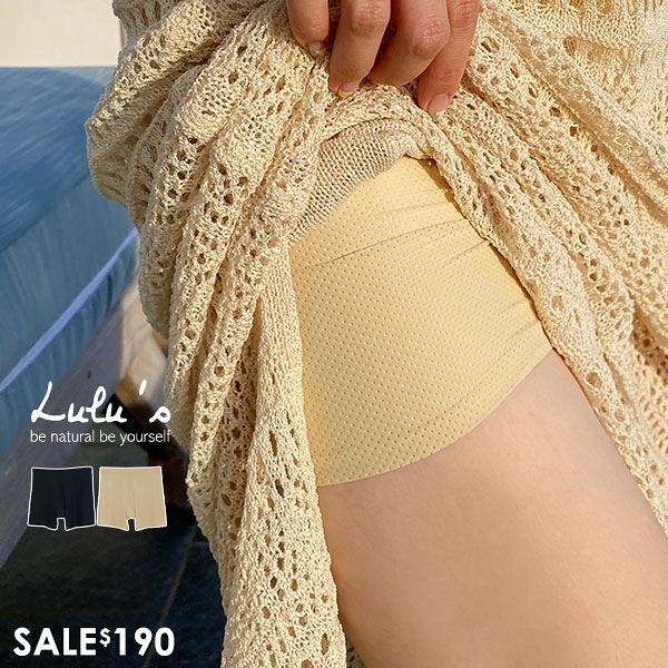 特價【A04200132】Y透氣無痕安全褲2色