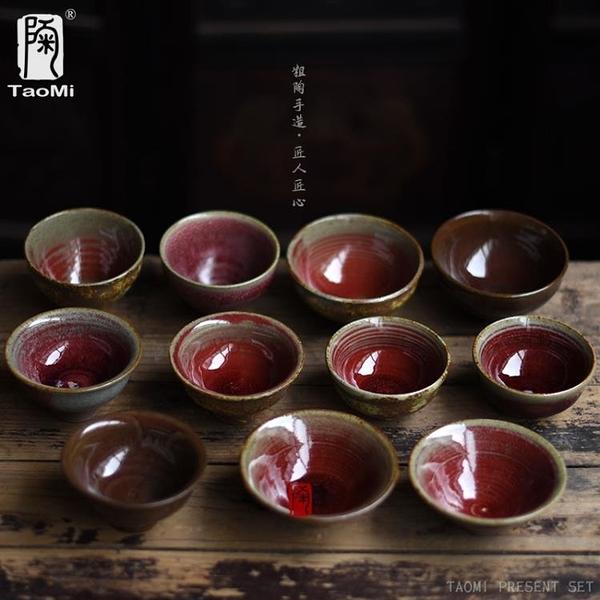 [超豐國際]大號茶具茶杯品茗杯哥窯手工粗陶功夫建盞開片汝窯杯1入