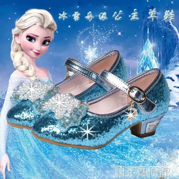 高跟鞋 冰雪奇緣愛莎單鞋水晶女童高跟涼鞋公主鞋藍色亮片兒童高跟鞋包頭 交換禮物