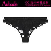 Aubade設計師聯名款S-L蝴蝶結丁褲(黑.白)OC