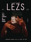 LEZS 秋季號/2019 第35期