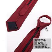 女士拉錬領帶正裝商務職業韓版學院風自動懶人方便免打易拉得  初語生活