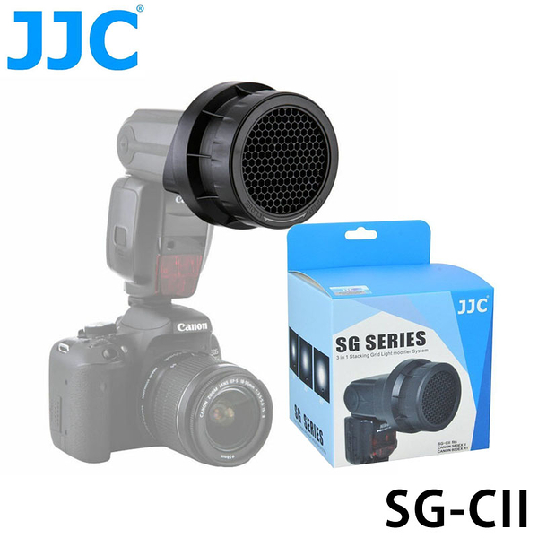 【EC數位】JJC SG-CII 三合一蜂巢罩 束光罩 聚光罩 Yongnuo YN-560 600EX-RT