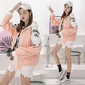 新款女外套原宿bf風學生寬鬆百塔字母連帽拼色情侶棒球服   卡菲婭