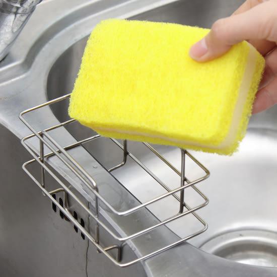 ♚MY COLOR♚不鏽鋼水槽瀝乾架 菜瓜布 刷子 海綿 衛生 乾淨 廚房 鏤空 通風 瀝水 置物 【F53】