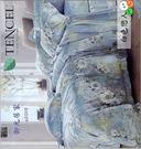 天絲棉 TENCEL【兩用被+薄床包組】5*6.2尺 御元家居『白色戀人』四件套天絲棉寢具