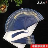 折疊扇子 中國風扇子折扇孔雀翎羽毛造型扇子古典古風女式折疊隨身真絲竹扇 快速出貨