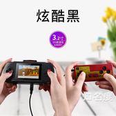 復古懷舊遊戲機 RTAKO迷你PSP掌上小游戲機充電寶掌機兒童FC童年懷舊款 3色