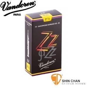 ZZ 黑盒 高音薩克斯風 2.5號竹片  (10片/盒)Soprano Sax【型號:SR4025】