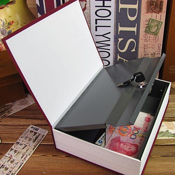 保險箱保險櫃家用小型書本密碼【聚寶屋】