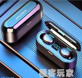 夏新F9真無線藍芽耳機5.0雙耳迷你隱形小型入耳塞式運動掛耳麥安卓通用 極客玩家