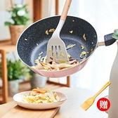20 26 28CM煎鍋炒鍋炒菜鍋平底鍋不黏鍋電磁爐通用廚房鍋具