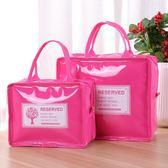 [618好康又一發]旅行化妝品收納包防水化妝包大容量手提包
