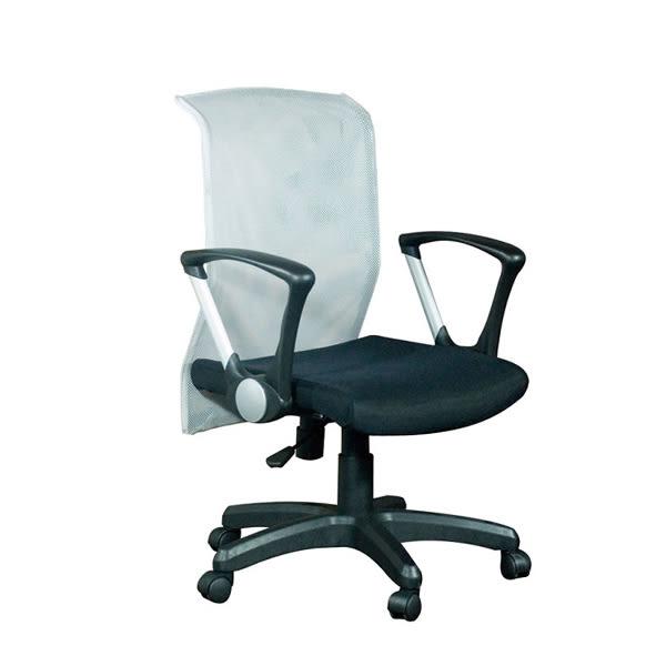 【YUDA】1022PATB RG 灰  辦公椅/電腦椅