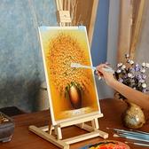 桌面臺式畫架木制油畫架支架式初學者4k畫板素描寫生畫架畫板套裝兒童折疊多功能QM 依凡卡時尚