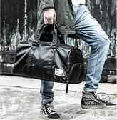 大容量行李手提袋健身背包男運動訓練干濕分離旅游出差旅行【小酒窩服飾】