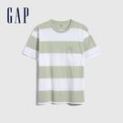 Gap男女同款 厚磅密織系列 純棉條紋圓領短袖T恤 683961-綠色條紋