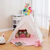 印第安兒童小帳篷游戲屋寶寶家用室內玩具屋男女孩公主房子讀書角igo