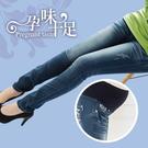 小方格布裝飾刷色刷破孕婦牛仔長褲 藍色【CHE256026】孕味十足 孕婦裝