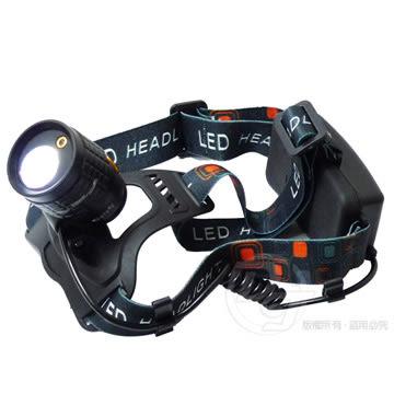 《一打就通》雷特斯 28W亮度變焦LED充電式頭燈 LTS-25W602