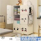 小型衣櫃簡易單人宿舍兒童臥室嬰兒收納櫃拼裝迷你折疊組裝矮衣櫥 NMS名購新品