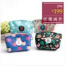 化妝包-草木生活化妝收納包-共4色-A01010195-天藍小舖