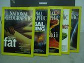 【書寶二手書T9/雜誌期刊_PCN】國家地理_2004/8~12月間_5本合售_fat等_英文