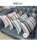 客廳沙發抱枕長方形靠枕靠墊套腰枕靠背墊【君來佳選】