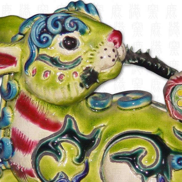 鹿港窯-居家開運商品-台灣國寶交趾陶S十二生肖-兔◆附精美包裝◆免運費送到家