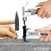 氣釘槍藤原手動打釘槍鋼釘射釘槍水泥釘槍機釘線槽器射釘器專用工具 igo快意購物網