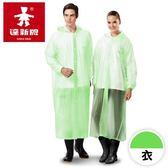 【達新牌】珍珠3代透明全開式雨衣-果綠 175071_G