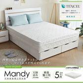 Mandy曼蒂天絲蜂巢5尺雙人獨立筒床墊/H&D東稻居家