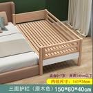 兒童床 實木兒童床帶護欄加寬床拼接床邊櫸木單人小床拼接大床延邊TW【快速出貨八折鉅惠】