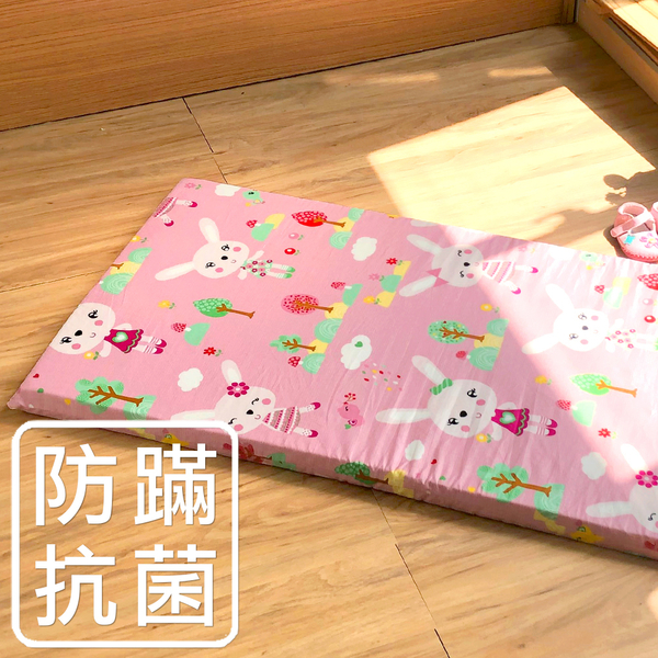 鴻宇 嬰兒床墊套 防蟎抗菌 SGS檢驗無毒 台灣製(不含床墊)