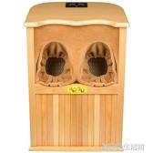 家用熏蒸養生暖腳箱實木汗蒸桑拿桶遠紅外線頻譜深桶足浴盆 YDL