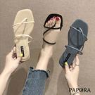 夾腳平底休閒涼鞋拖鞋Q345黑/米PAPORA