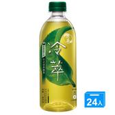 原萃冷萃日式深蒸綠茶450mlx24【愛買】