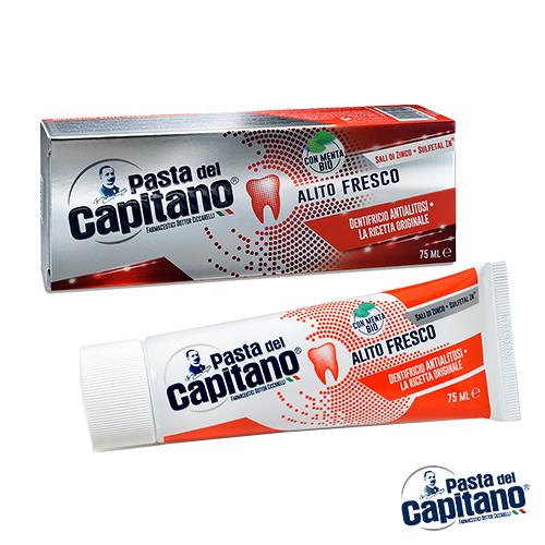 PASTA DEL CAPITANO 義大利隊長 清新口氣配方牙膏 75ml (官方總代理)