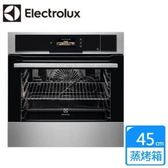 Electrolux 伊萊克斯 EOB9956XAX 蒸烤箱  熱線07-7428010
