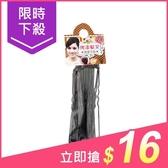Dadaisun 烤漆實用髮叉 7cm(#498)20支入【小三美日】一字夾/小黑夾/髮夾 $19