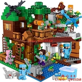 樂高我的世界積木拼裝兒童玩具男孩益智力村莊拼圖愛嬰堡【齊心88】