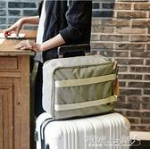 輕便旅行袋 戶外旅行袋手提包單肩男女斜挎登機行李包箱旅游便攜短途旅行包 傾城小鋪