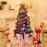 聖誕節裝飾品1.5米套餐套裝發光家用【3C玩家】