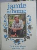 【書寶二手書T8/餐飲_YHZ】Jamie at Home_Jamie Oliver